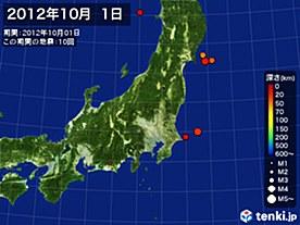 2012年10月01日の震央分布図