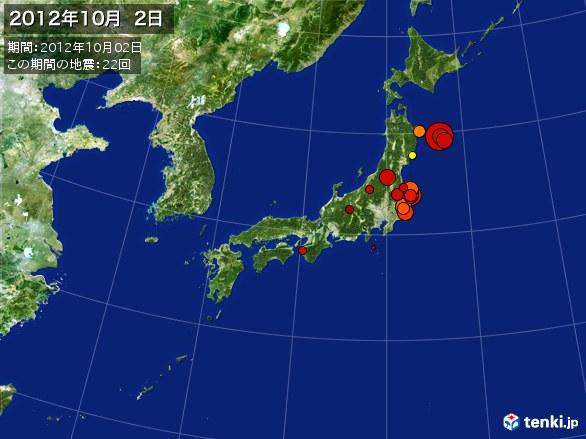 日本全体・震央分布図(2012年10月02日)