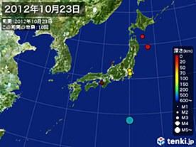 2012年10月23日の震央分布図