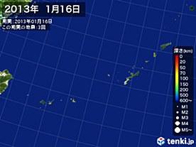 2013年01月16日の震央分布図