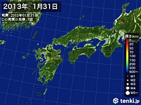 2013年01月31日の震央分布図