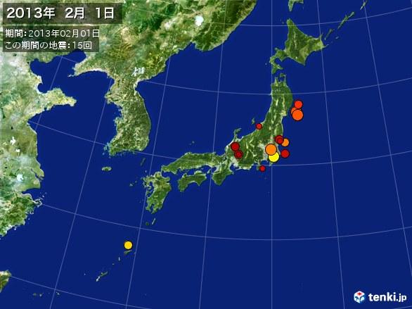 日本全体・震央分布図(2013年02月01日)
