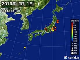 2013年02月01日の震央分布図