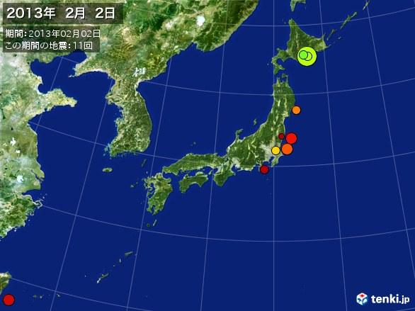 日本全体・震央分布図(2013年02月02日)