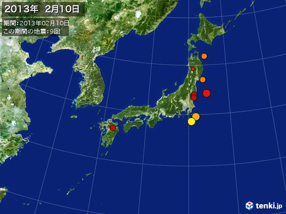 日本全体・震央分布図(2013年02月10日)