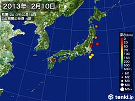 2013年02月10日の震央分布図