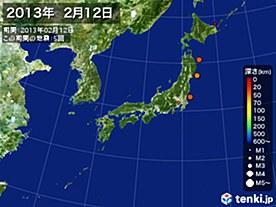 2013年02月12日の震央分布図