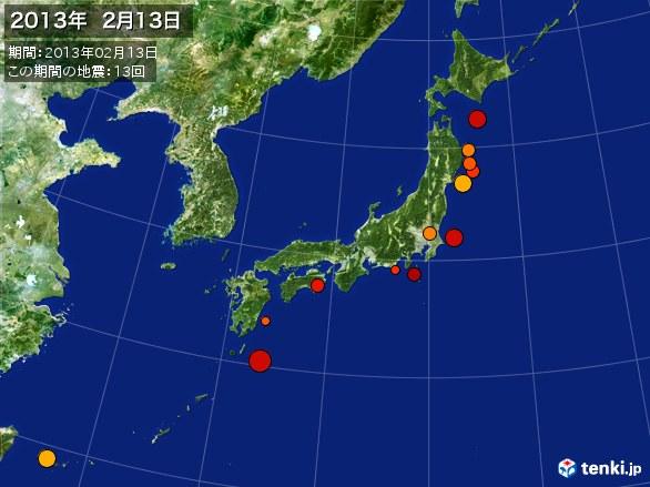 日本全体・震央分布図(2013年02月13日)