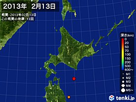 2013年02月13日の震央分布図