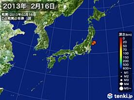 2013年02月16日の震央分布図