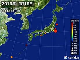 2013年02月19日の震央分布図