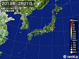 2013年02月21日の震央分布図
