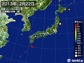 2013年02月22日の震央分布図