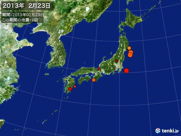 日本全体・震央分布図(2013年02月23日)
