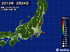 2013年02月24日の震央分布図
