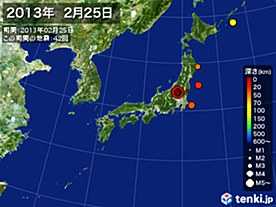 2013年02月25日の震央分布図