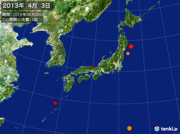 日本全体・震央分布図(2013年04月03日)