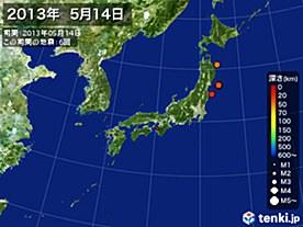 2013年05月14日の震央分布図