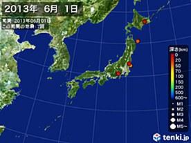2013年06月01日の震央分布図