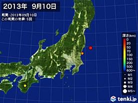 2013年09月10日の震央分布図
