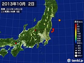 2013年10月02日の震央分布図