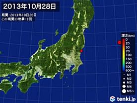 2013年10月28日の震央分布図