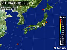 2013年12月25日の震央分布図