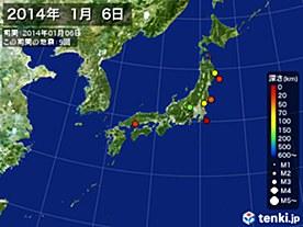 2014年01月06日の震央分布図