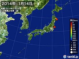 2014年01月14日の震央分布図