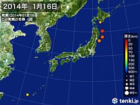 2014年01月16日の震央分布図