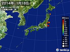 2014年01月18日の震央分布図