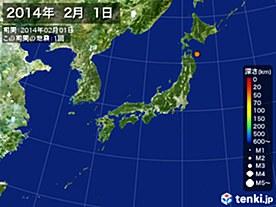 2014年02月01日の震央分布図