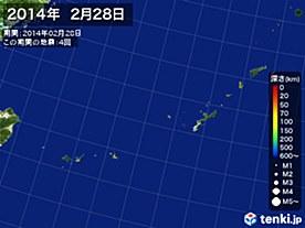 2014年02月28日の震央分布図