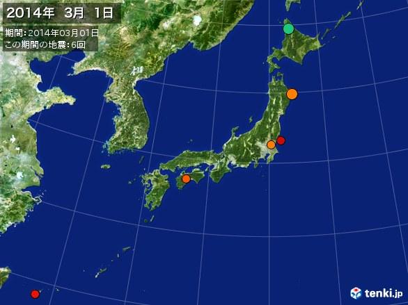 日本全体・震央分布図(2014年03月01日)