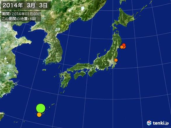 日本全体・震央分布図(2014年03月03日)