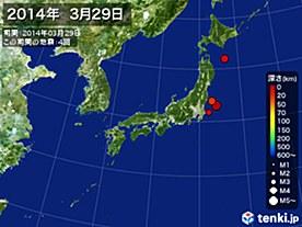 2014年03月29日の震央分布図