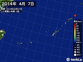 2014年04月07日の震央分布図