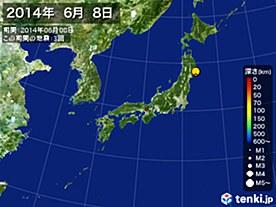 2014年06月08日の震央分布図