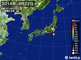 2014年06月22日の震央分布図