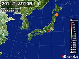 2014年08月10日の震央分布図