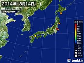 2014年08月14日の震央分布図