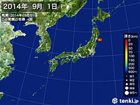 2014年09月01日の震央分布図