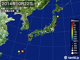 2014年10月22日の震央分布図