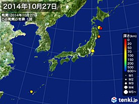 2014年10月27日の震央分布図