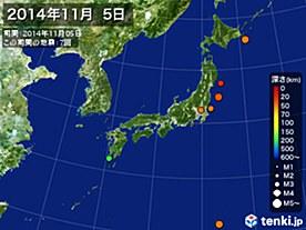 2014年11月05日の震央分布図
