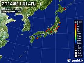 2014年11月14日の震央分布図