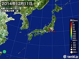 2014年12月11日の震央分布図