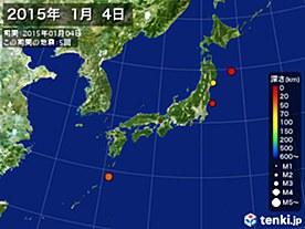 2015年01月04日の震央分布図