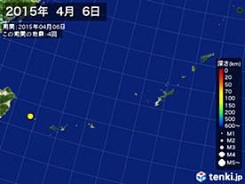 2015年04月06日の震央分布図
