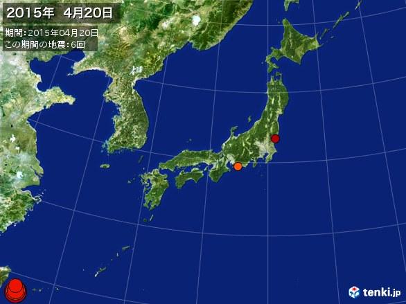 日本全体・震央分布図(2015年04月20日)